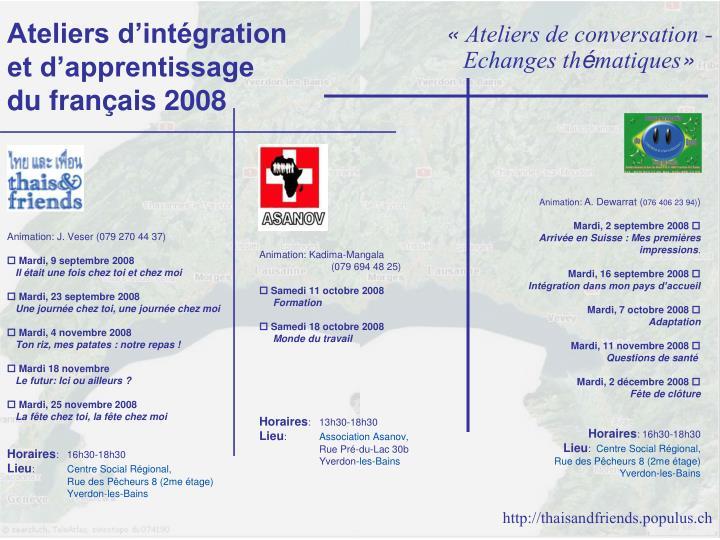 Ateliers d'intégration