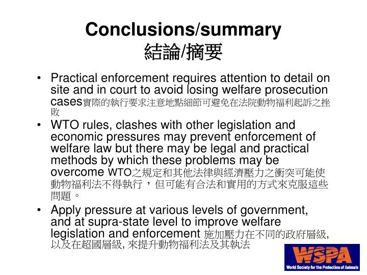 Conclusions/summary