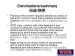 conclusions summary