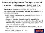 interpreting legislation the legal status of animals 6