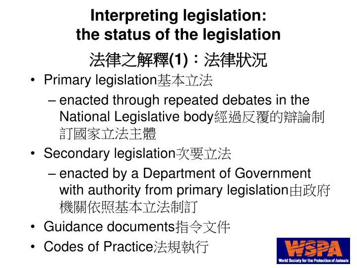 Interpreting legislation: