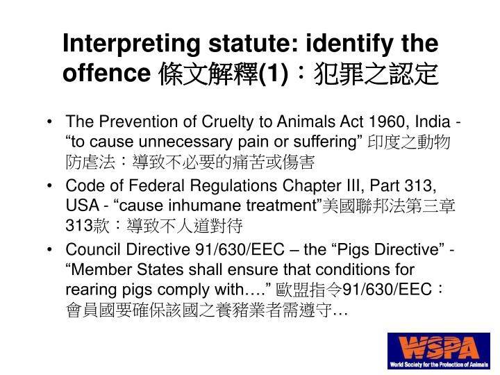 Interpreting statute: identify the offence
