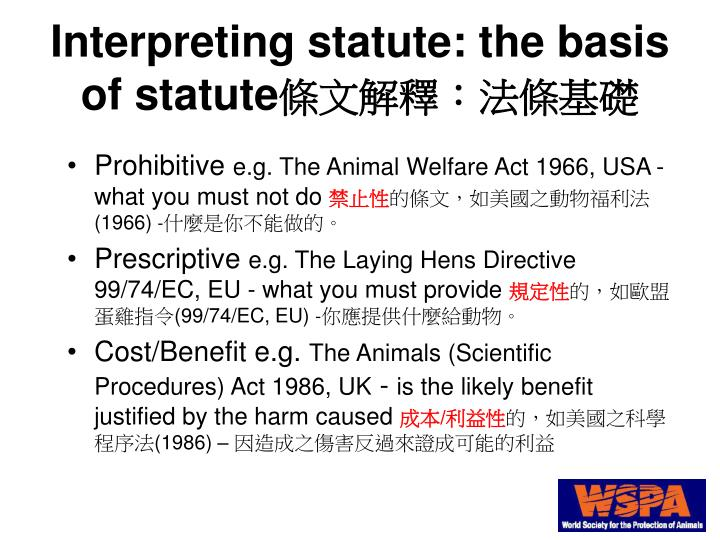 Interpreting statute: the basis of statute