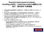 practical enforcement of statute avoiding pitfalls collecting evidence1