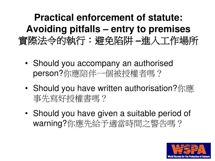 Practical enforcement of statute: Avoiding pitfalls – entry to premises