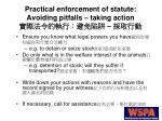 practical enforcement of statute avoiding pitfalls taking action