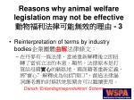 reasons why animal welfare legislation may not be effective 3