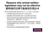 reasons why animal welfare legislation may not be effective 6