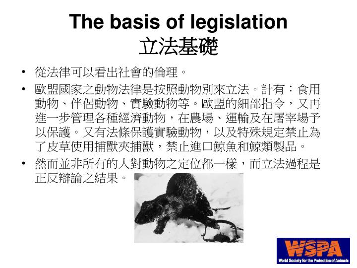 The basis of legislation