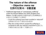 the nature of the offence objective mens rea 4