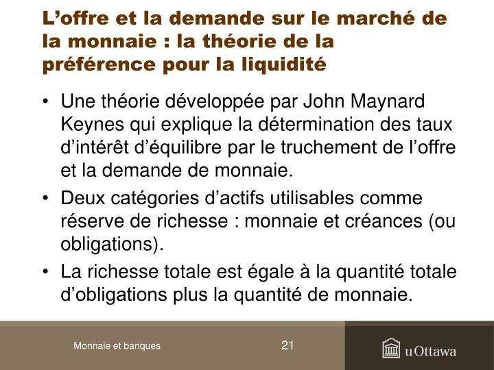 L'offre et la demande sur le marché de la monnaie : la théorie de la préférence pour la liquidité