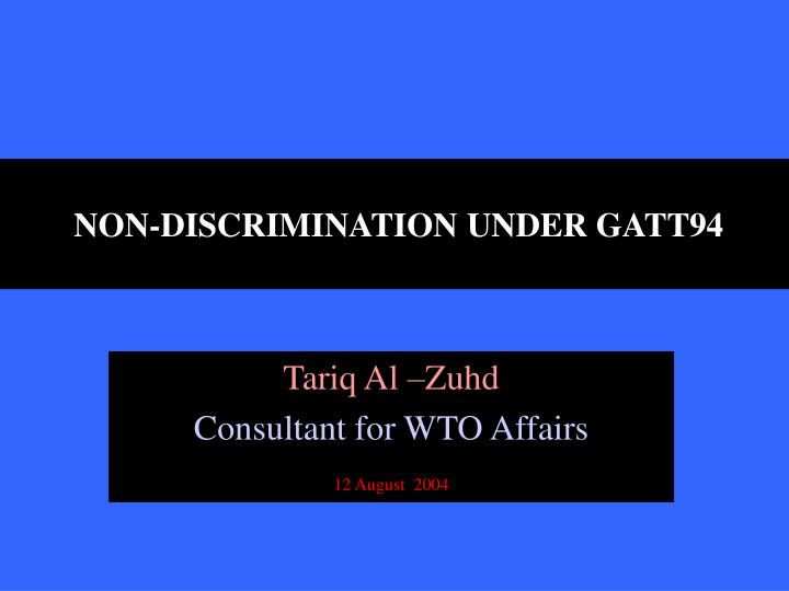 non discrimination under gatt94