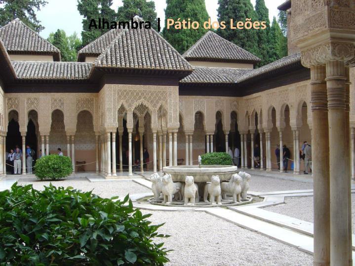 Alhambra |