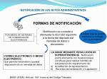 notificaci n de los actos administrativos2