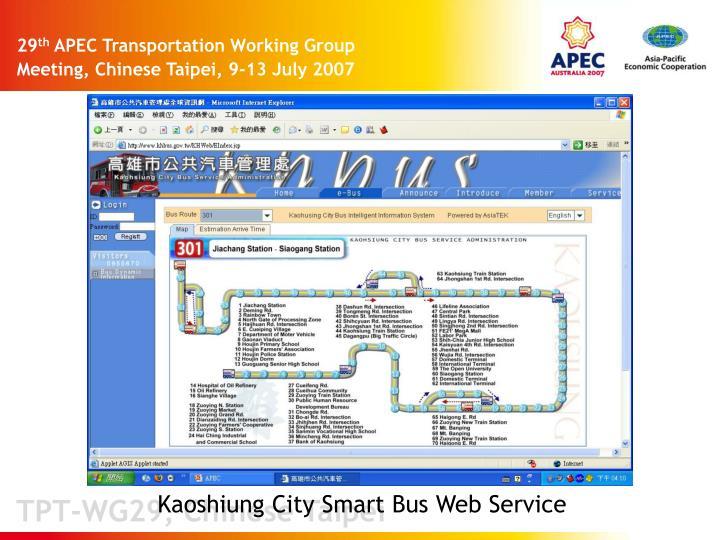 Kaoshiung City Smart Bus Web Service