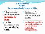 la d diva de dios versus las consecuencias del pecado de ad n