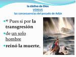 la d diva de dios versus las consecuencias del pecado de ad n3