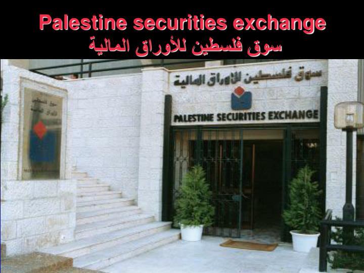 Palestine securities exchange