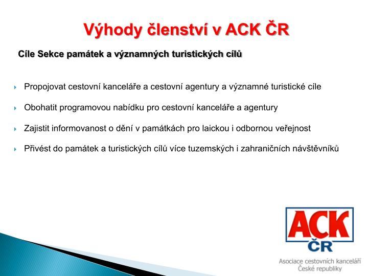 Výhody členství v ACK ČR