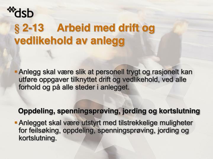 § 2-13Arbeid med drift og vedlikehold av anlegg