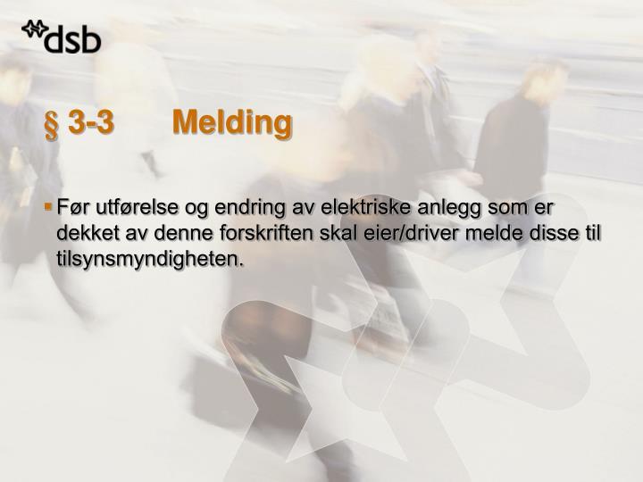 § 3-3Melding
