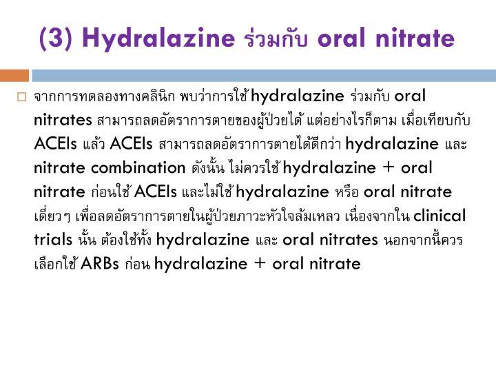 (3) Hydralazine