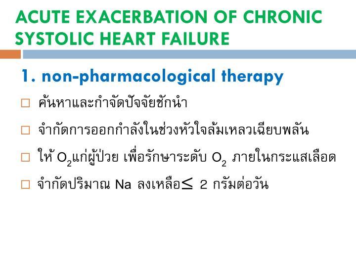 ACUTE EXACERBATION OF CHRONIC SYSTOLIC HEART FAILURE