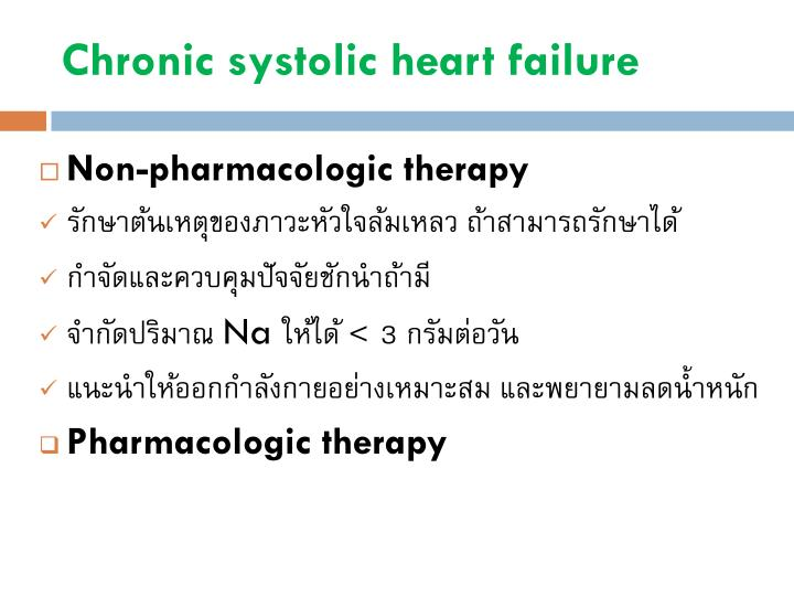 Chronic systolic heart failure