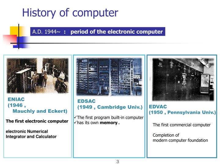 History of computer1