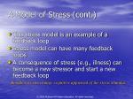 a model of stress cont1