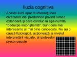 iluzia cognitiva