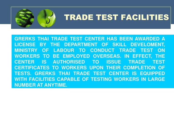 TRADE TEST FACILITIES