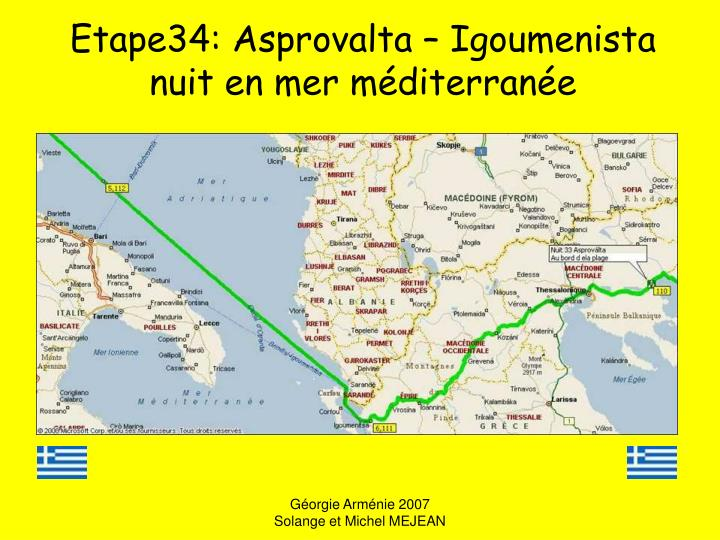 Etape34: Asprovalta – Igoumenista