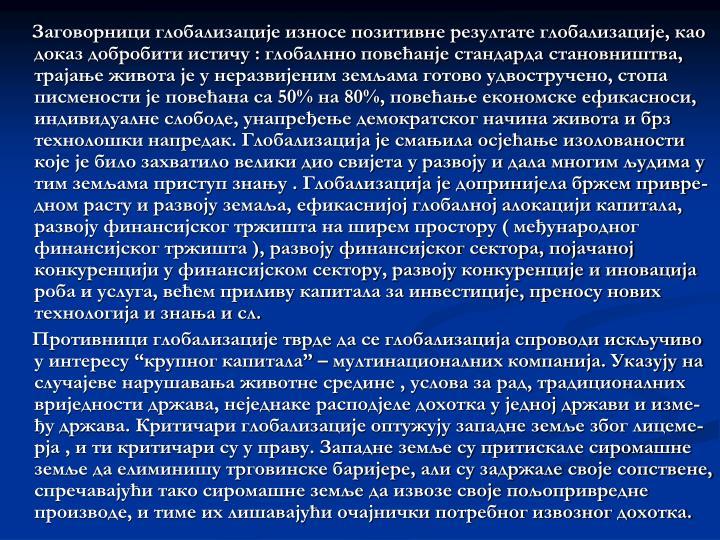 ,     :    ,        ,      50%  80%,   ,  ,        .                        .     -    ,    ,       (    ),   ,     ,       ,     ,       .