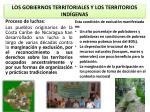 los gobiernos territoriales y los territorios ind genas