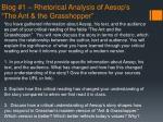 blog 1 rhetorical analysis o f aesop s the ant the grasshopper