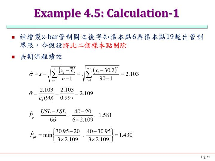 Example 4.5: Calculation-1