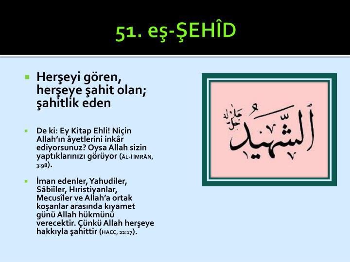 51. eş-ŞEHÎD