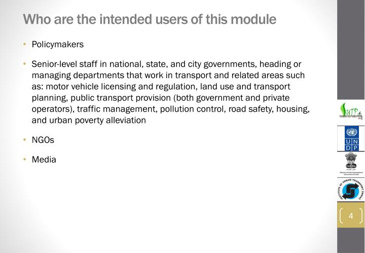 Who are the intended users of this module