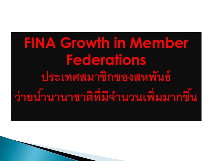 FINA Growth in Member Federations