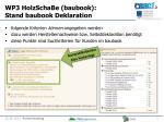 wp3 holzschabe baubook stand baubook deklaration1