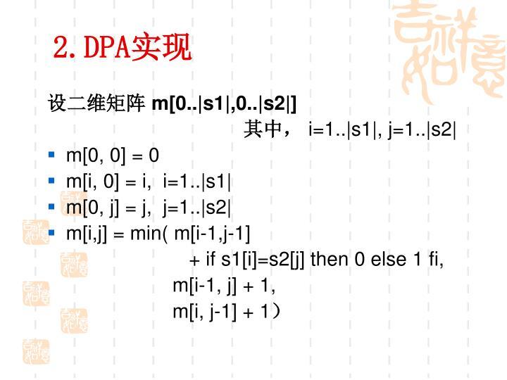 2.DPA