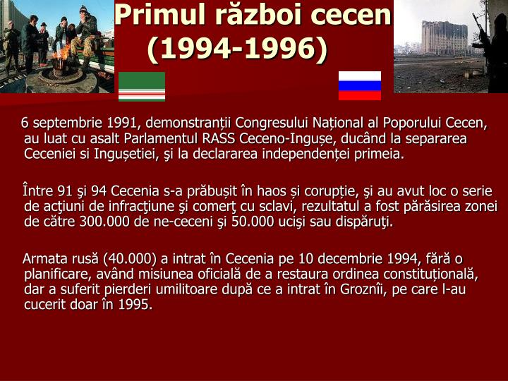 Primul război cecen