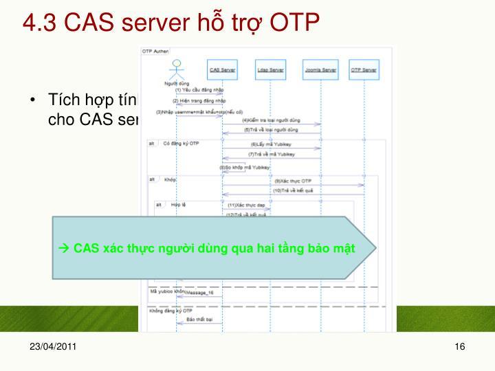 4.3 CAS server