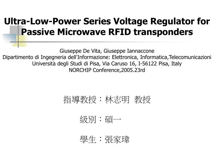 Ultra-Low-Power Series Voltage Regulator for