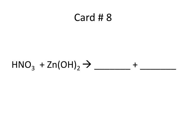 Card # 8