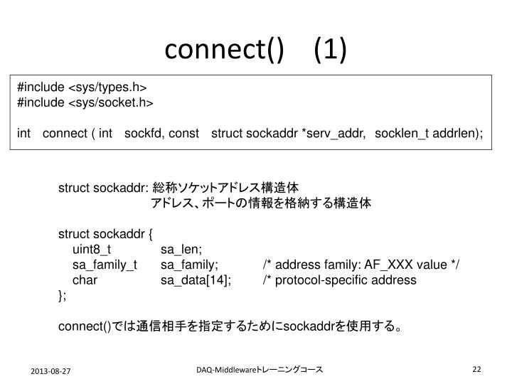 connect()