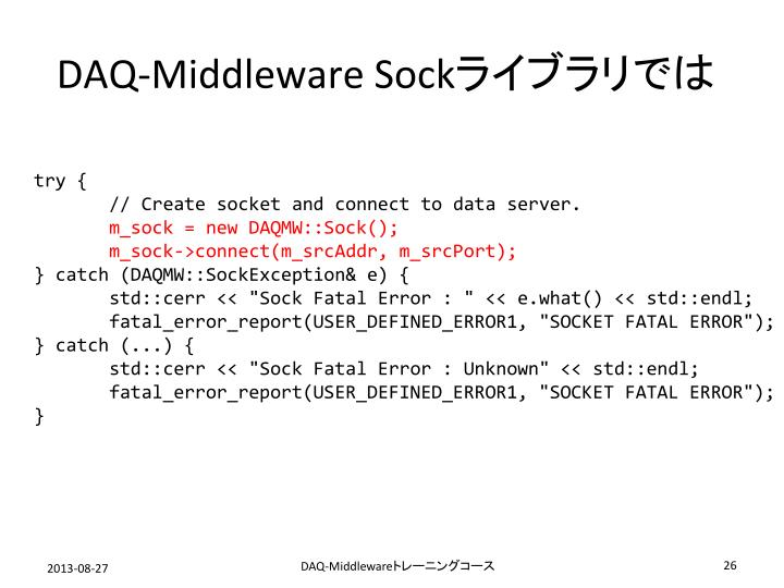 DAQ-Middleware Sock