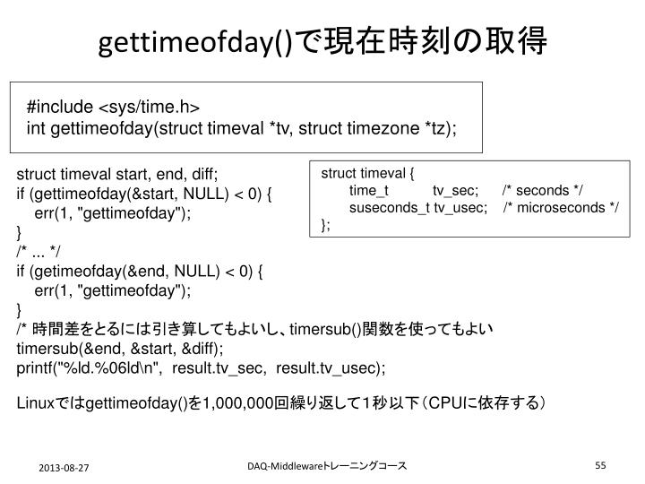 gettimeofday()