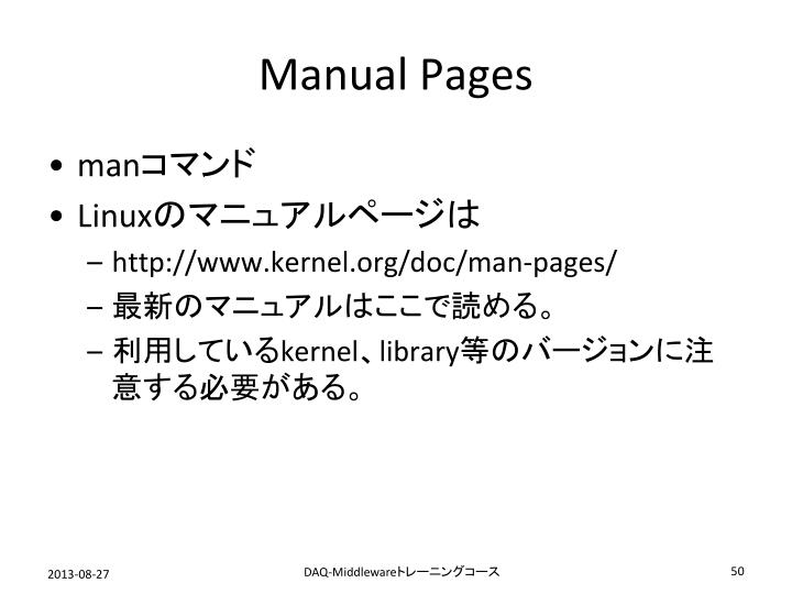 Manual Pages